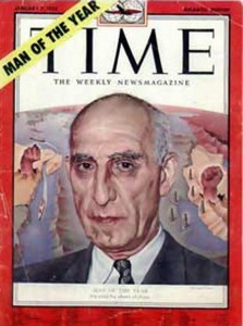 mossadegh-time